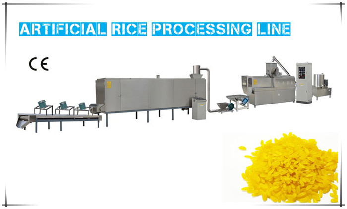 What is Artificial Rice Machine?